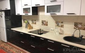 2-комнатная квартира, 87.5 м², 1/16 эт., мкр Шугыла за 15.5 млн ₸ в Алматы, Наурызбайский р-н