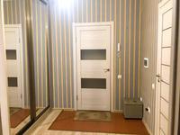 2-комнатная квартира, 51.2 м², 2/9 этаж