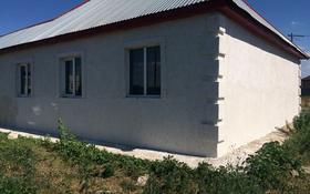 1-комнатный дом, 90 м², 10 сот., Сарайшык за 11 млн ₸ в Уральске