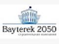 Bayterek 2050 TOO