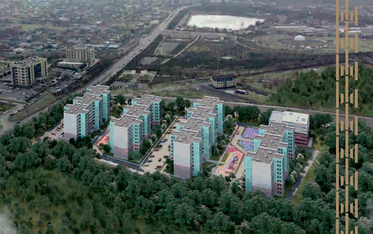 Прайм Парк