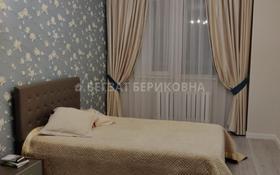 2-комнатная квартира, 76.7 м², 14/16 этаж, Ташенова 7 за 24 млн 〒 в Нур-Султане (Астана), Алматы р-н
