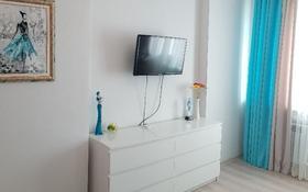 1-комнатная квартира, 38 м², 5/14 этаж посуточно, Кабанбай батыра 46б — Керей и Жанибек хандар за 11 000 〒 в Нур-Султане (Астана)