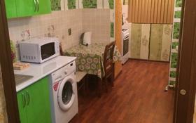 2-комнатная квартира, 37 м², 2/5 этаж посуточно, Желтоксан 77 за 7 000 〒 в Таразе