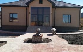 4-комнатный дом, 150 м², 10 сот., Таугуль 3 32 за 72 млн ₸ в Караганде, Казыбек би р-н