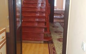 5-комнатный дом поквартально, 200 м², Канцева за 300 000 ₸ в Атырау