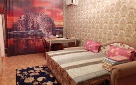 1-комнатная квартира, 33 м², 1/5 этаж по часам, Болашак 30 — Есенова за 2 000 〒 в
