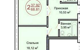 2-комнатная квартира, 69 м², Батыс 2 за ~ 7.6 млн 〒 в Актобе, мкр. Батыс-2