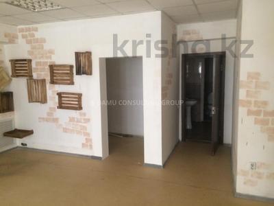 Офис площадью 85 м², Тулебаева — Макатаева за 2 500 ₸ в Алматы, Медеуский р-н — фото 4