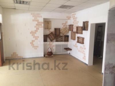 Офис площадью 85 м², Тулебаева — Макатаева за 2 500 ₸ в Алматы, Медеуский р-н — фото 5