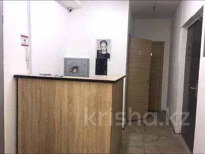Офис площадью 278 м², Сарыарка 31/2 за 500 000 〒 в Нур-Султане (Астана), Сарыаркинский р-н — фото 7