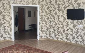 2-комнатная квартира, 94.5 м², улица Сейфуллина 7 — Сарыарка за 31 млн ₸ в Астане, Сарыаркинский р-н