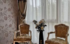 2-комнатная квартира, 70 м², 2/9 этаж посуточно, Мира 7/1 — Баян Батыр за 14 000 〒 в Павлодаре