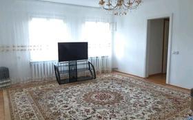 3-комнатный дом, 70 м², 7 сот., улица Сейфуллина за ~ 8.3 млн 〒 в Экибастузе