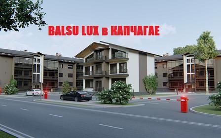 Balsu Lux