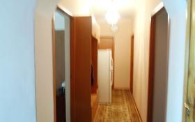 4-комнатная квартира, 72 м², 1/5 эт., 3 пер. Менделеева за 9.5 млн ₸ в