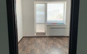 1-комнатная квартира, 45 м², 4 этаж, Арыстанбекова 3/10 за 9 млн 〒 в Костанае