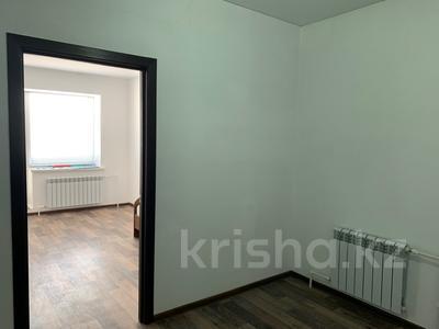 1-комнатная квартира, 45 м², 4 этаж, Арыстанбекова 3/10 за 9 млн 〒 в Костанае — фото 4