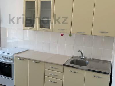 1-комнатная квартира, 45 м², 4 этаж, Арыстанбекова 3/10 за 9 млн 〒 в Костанае — фото 7