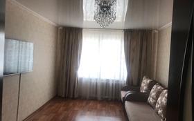 3-комнатная квартира, 68.5 м², 1/9 эт., Васильковский за 16.7 млн ₸ в Кокшетау
