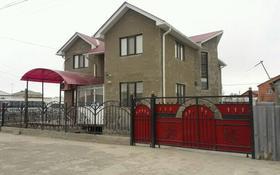 5-комнатный дом, 250 м², 250 сот., мкр Атырау 16 за 45 млн ₸