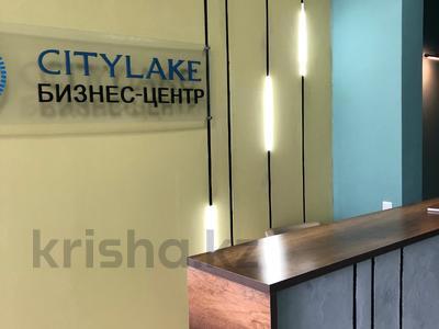 Офис площадью 40 м², Е-10 (Сыганак) 7 — Е-30 за 150 000 〒 в Нур-Султане (Астана), Есильский р-н — фото 2