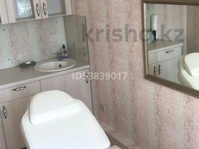 Офис площадью 10 м², Кабанбай батыра 42 за 80 000 〒 в Нур-Султане (Астана), Есиль р-н