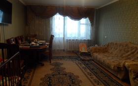 3-комнатная квартира, 89 м², 2/6 эт., Мустафина за 7.5 млн ₸ в Темиртау
