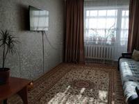 3-комнатная квартира, 61 м², 2/5 этаж