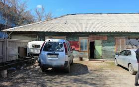 Здание площадью 429.6 м², Свинцовая 2 за ~ 6.1 млн ₸ в Усть-Каменогорске