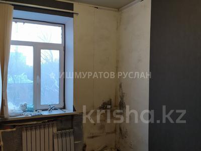 1-комнатная квартира, 16 м², 4/4 этаж, Костенко 1 за ~ 4.1 млн 〒 в Караганде, Казыбек би р-н