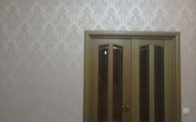 3-комнатная квартира, 100 м², 5/10 эт., мкр Жетысу-3, Мкр Жетысу-3 — Абая за 34 млн ₸ в Алматы, Ауэзовский р-н
