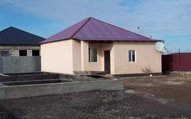 2-комнатный дом, 64.5 м², 9 сот., Мкр Жулдыз за 17 млн 〒 в Атырау