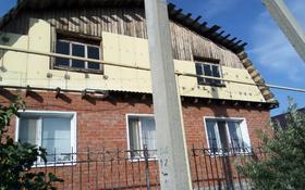 3-комнатный дом, 80 м², 10 сот., Микрорайон Северо-Западный за 20 млн 〒 в Костанае