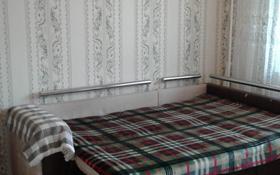 3-комнатная квартира, 72 м², 7/9 эт., мкр Жетысу-2 10 за 22.5 млн ₸ в Алматы, Ауэзовский р-н