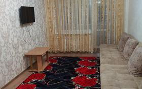 2-комнатная квартира, 50 м², 3/5 эт. посуточно, Бухар жырау 75/2 — Ситимол за 8 000 ₸ в Караганде
