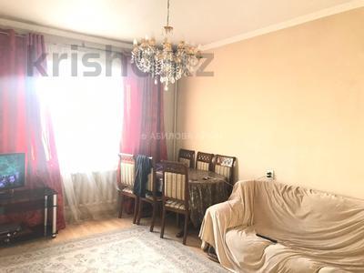3-комнатная квартира, 71.2 м², 4/9 этаж, мкр Жетысу-2 — Саина за 28 млн 〒 в Алматы, Ауэзовский р-н