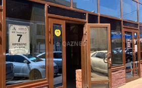 Помещение площадью 150 м², Туркестан 10 за 700 000 〒 в Нур-Султане (Астана), Есильский р-н
