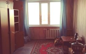1-комнатная квартира, 18 м², 5/5 этаж, Х.чурина 119 за 1.6 млн 〒 в Уральске