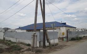 3-комнатный дом, 254.3 м², 0.05 сот., Макатский за ~ 20.6 млн 〒 в Атырау