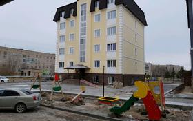 1-комнатная квартира, 42.7 м², 3/5 эт., С.Потанина 19 — Л.Мирзояна за 11 млн ₸ в Кокшетау