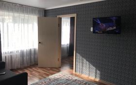 2-комнатная квартира, 38 м², 3/4 этаж посуточно, Аль Фараби 40а — Тарана-Абая за 7 500 〒 в Костанае