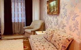 2-комнатная квартира, 40 м², 3/5 этаж посуточно, Лермонтова 45/1 — Сатпаева за 7 500 〒 в Павлодаре