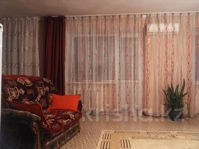 2-комнатная квартира, 60 м², 3/4 эт. посуточно, Ленина 14 за 8 000 ₸ в Семее — фото 5