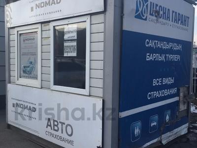 мобильные здания, киоски за 400 000 〒 в Алматы