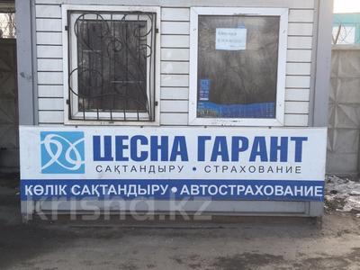 мобильные здания, киоски за 400 000 〒 в Алматы — фото 3