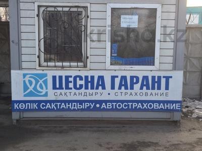 мобильные здания, киоски за 400 000 〒 в Алматы — фото 5