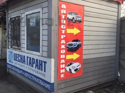 мобильные здания, киоски за 400 000 〒 в Алматы — фото 6