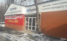 Магазин площадью 85 м², Гагарина — Шевченко за 61 млн ₸ в Алматы, Алмалинский р-н