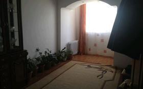 5-комнатная квартира, 140 м², 5/6 этаж, Шайкенова — Наурыз за 17 млн 〒 в Актобе, мкр 11